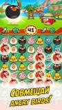 Angry Birds Fight! игры для Prestigio MultiPad PMT3041 3G
