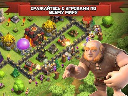 Clash of Clans для Prestigio скриншот 4