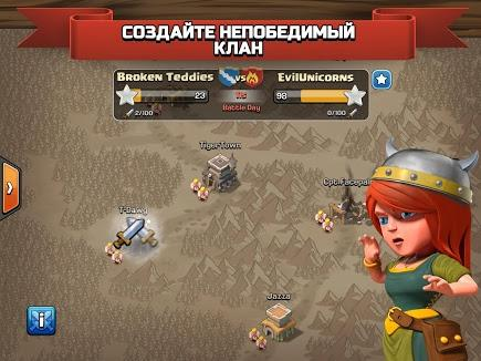 Clash of Clans для Prestigio скриншот 5