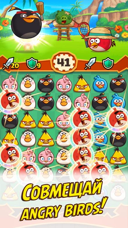 Angry Birds Fight! игры на Prestigio