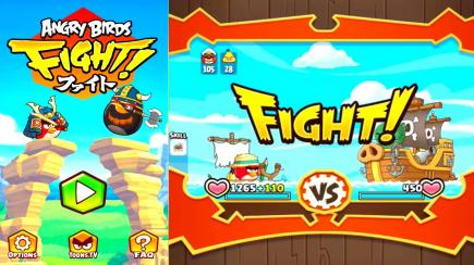 Angry Birds Fight! игры для Prestigio скриншот 1