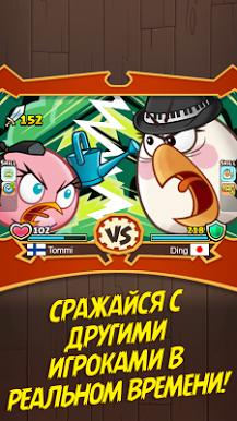 Angry Birds Fight! игры для Prestigio скриншот 2