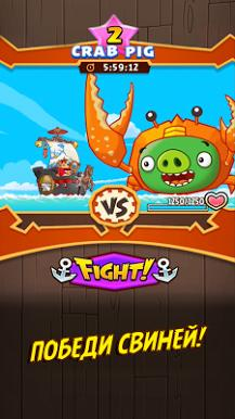 Angry Birds Fight! игры для Prestigio скриншот 4