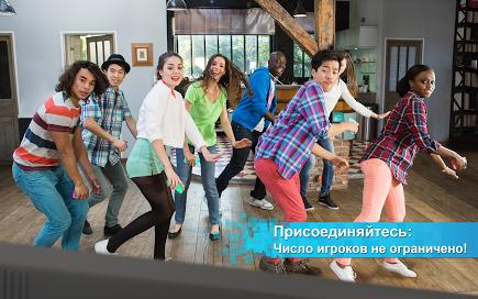 Just Dance Now для Prestigio скриншот 3