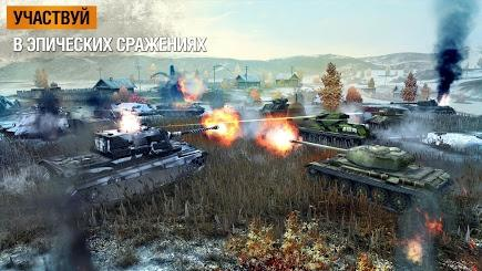 World of Tanks Blitz для Prestigio скриншот 3