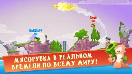 Worms 4 ��� Prestigio �������� 2