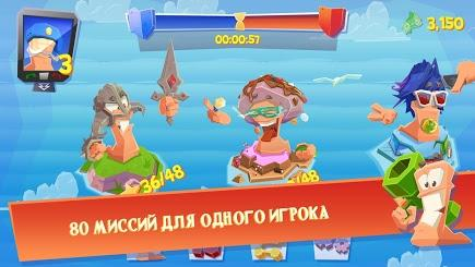 Worms 4 ��� Prestigio �������� 3