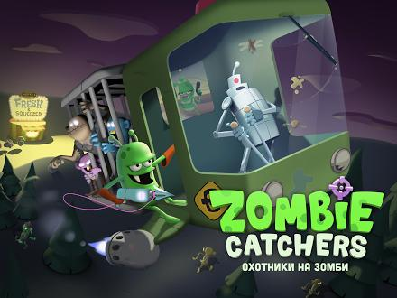 Zombie Catchers на Prestigio