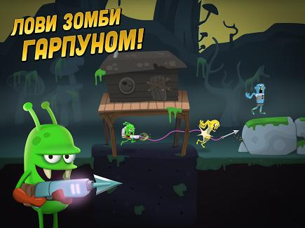 Zombie Catchers для Prestigio скриншот 3