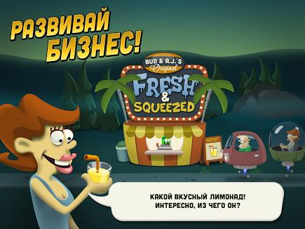 Zombie Catchers для Prestigio скриншот 5