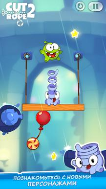 Cut the Rope 2 для Prestigio скриншот 1