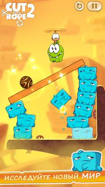 Cut the Rope 2 для Prestigio скриншот 2