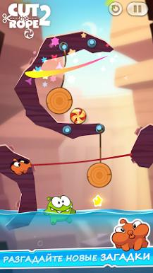 Cut the Rope 2 для Prestigio скриншот 4