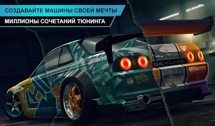 Need for Speed No Limits для Prestigio скриншот 2