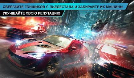 Need for Speed No Limits для Prestigio скриншот 4