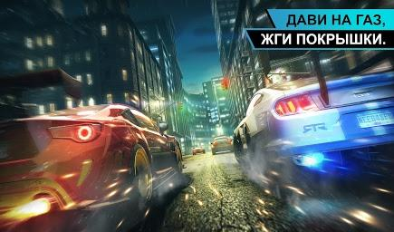 Need for Speed No Limits для Prestigio скриншот 5