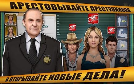 CSI: Hidden Crimes для Prestigio скриншот 5