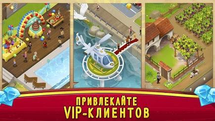 World Chef для Prestigio скриншот 5