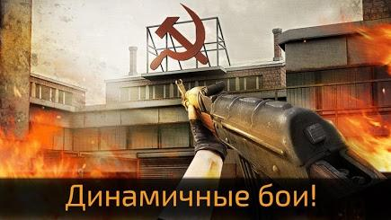 Global Strike: Counter Action для Prestigio скриншот 2