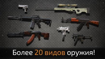Global Strike: Counter Action для Prestigio скриншот 3