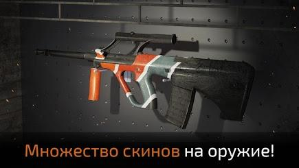 Global Strike: Counter Action для Prestigio скриншот 5
