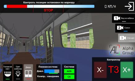 AG Subway Simulator (Метро) для Prestigio скриншот 2