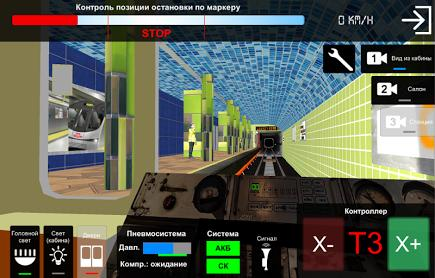 AG Subway Simulator (Метро) для Prestigio скриншот 3