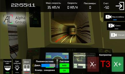 AG Subway Simulator (Метро) для Prestigio скриншот 4