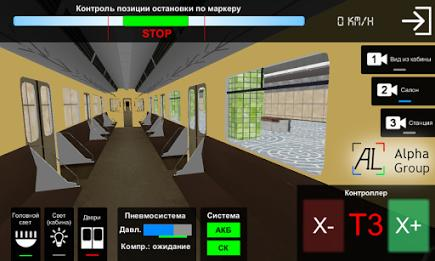 AG Subway Simulator (Метро) для Prestigio скриншот 5