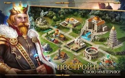 Age of Warring Empire для Prestigio скриншот 2