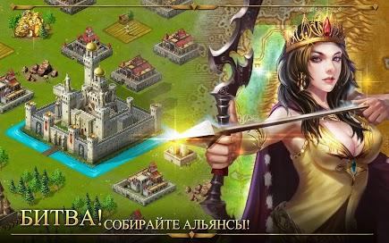 Age of Warring Empire для Prestigio скриншот 3