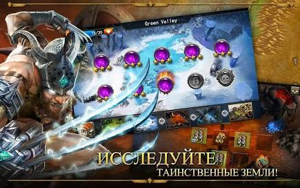 Age of Warring Empire для Prestigio скриншот 4