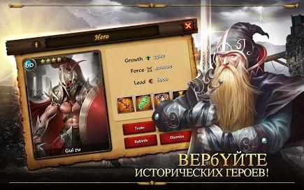Age of Warring Empire для Prestigio скриншот 5