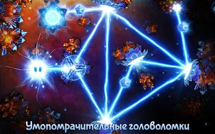 God of Light для Prestigio скриншот 3