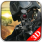 SWAT Counter Terrorist Army 3D для Prestigio